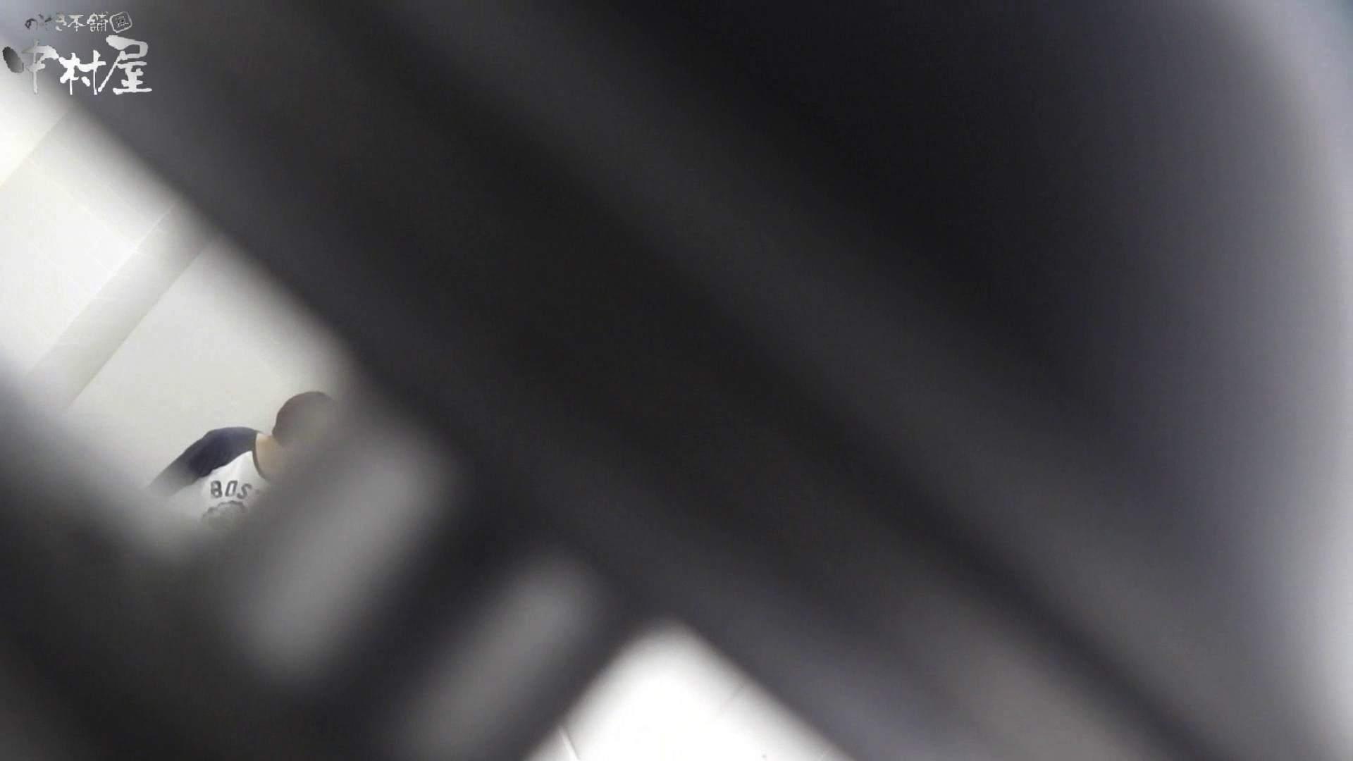 vol.50 命がけ潜伏洗面所! ショートカットのお・し・り OLセックス   洗面所  103画像 81