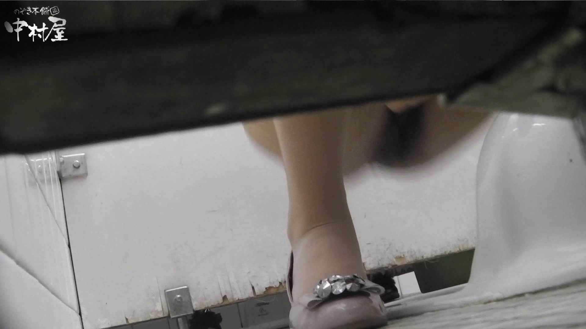 vol.53 命がけ潜伏洗面所! 私イボ痔なんです OLセックス 盗み撮りAV無料動画キャプチャ 49画像 14
