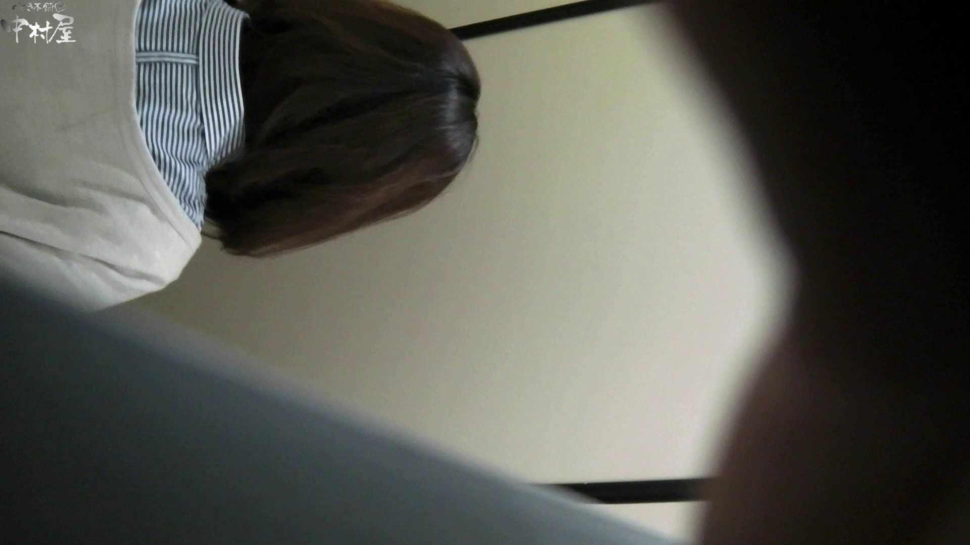 無修正エロ動画|お市さんの「お尻丸出しジャンボリー」No.03|のぞき本舗 中村屋