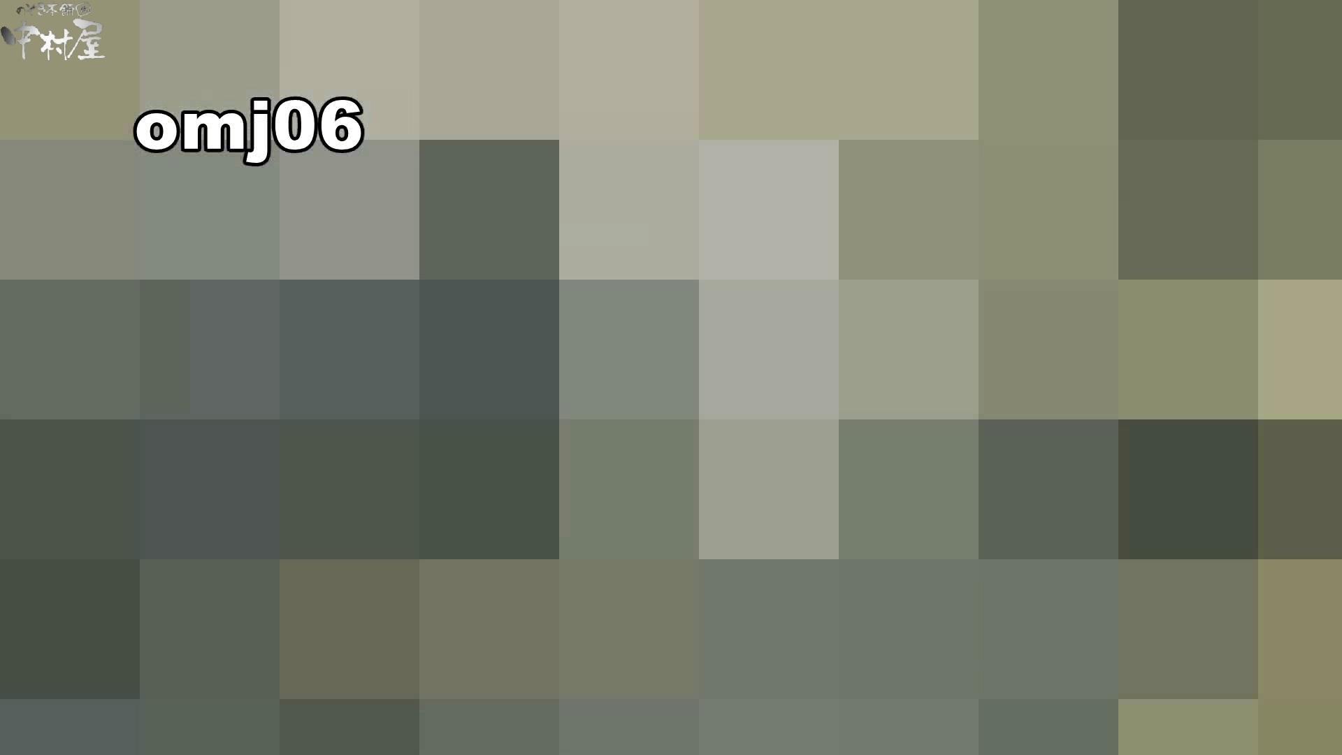 お市さんの「お尻丸出しジャンボリー」No.06 覗き放題 盗み撮りAV無料動画キャプチャ 49画像 12