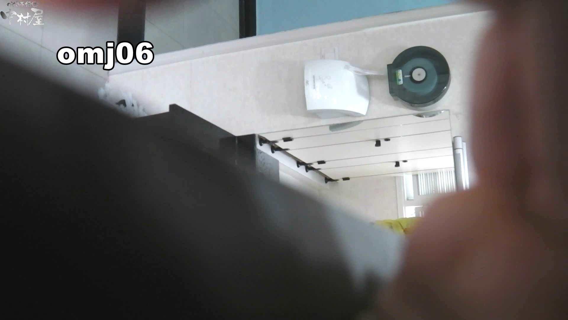 お市さんの「お尻丸出しジャンボリー」No.06 お尻 盗撮セックス無修正動画無料 49画像 13