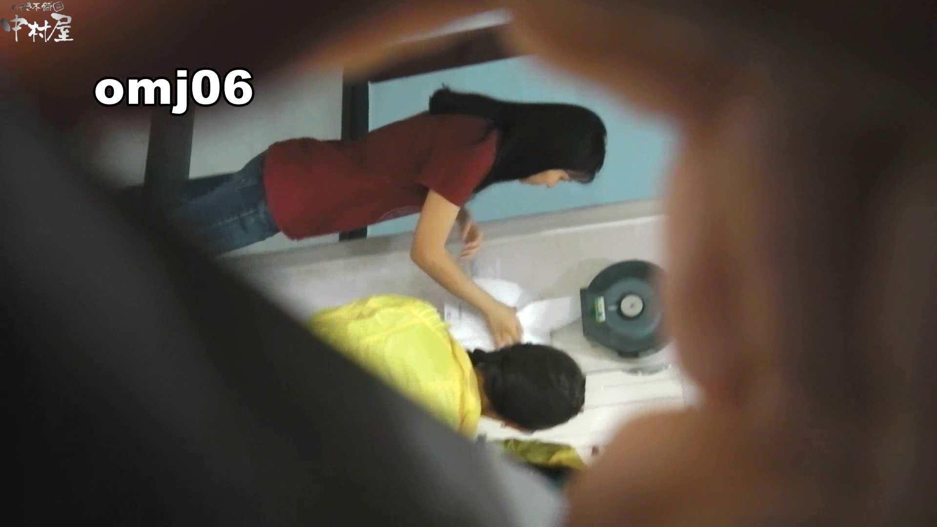 お市さんの「お尻丸出しジャンボリー」No.06 排泄 SEX無修正画像 49画像 14