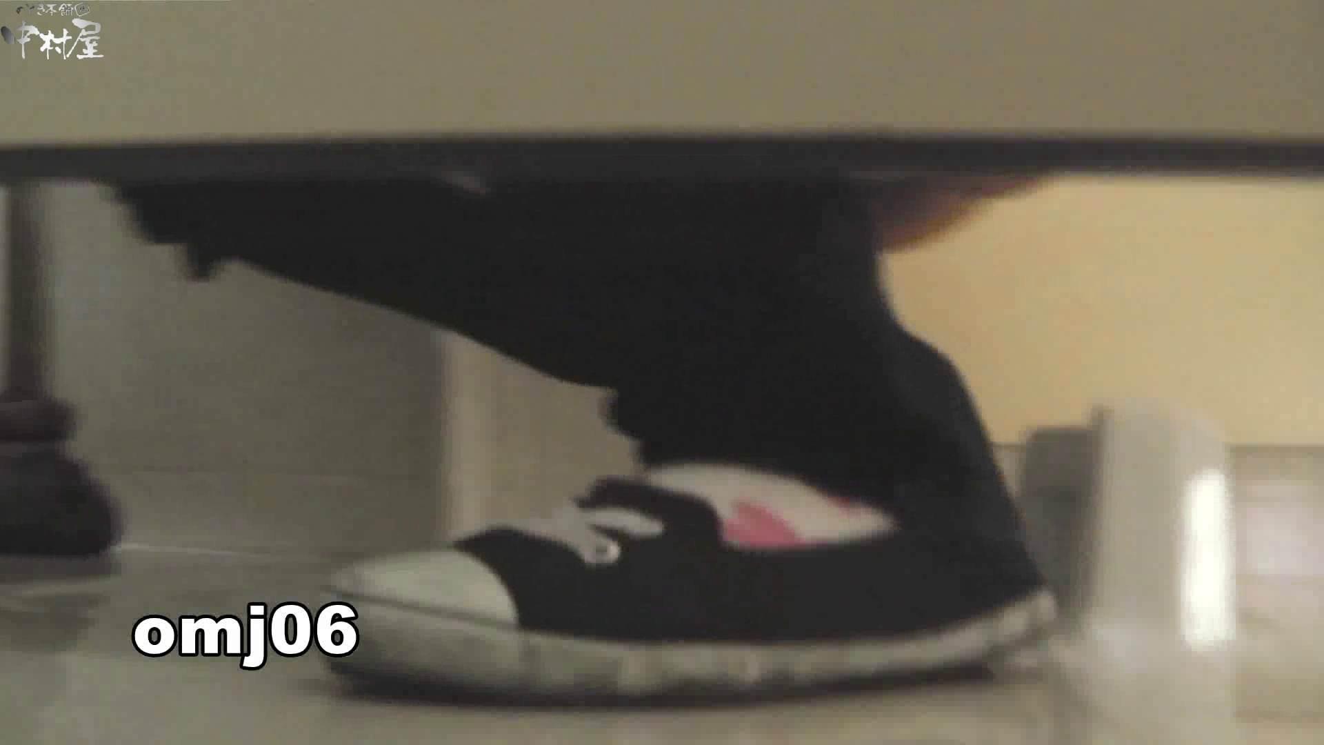 お市さんの「お尻丸出しジャンボリー」No.06 潜入 おまんこ動画流出 49画像 18