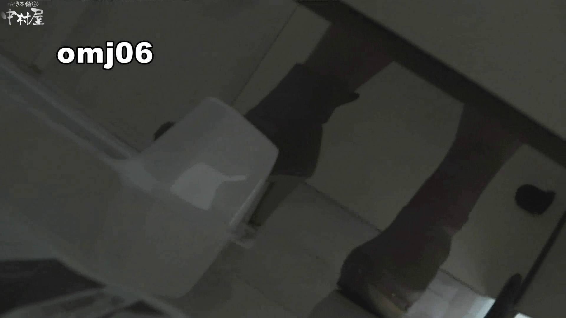 お市さんの「お尻丸出しジャンボリー」No.06 お尻 盗撮セックス無修正動画無料 49画像 21