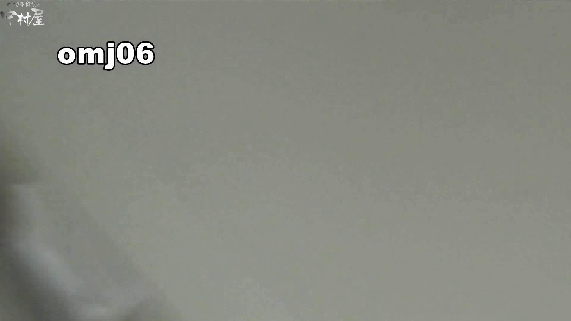 お市さんの「お尻丸出しジャンボリー」No.06 トイレ のぞき濡れ場動画紹介 49画像 27