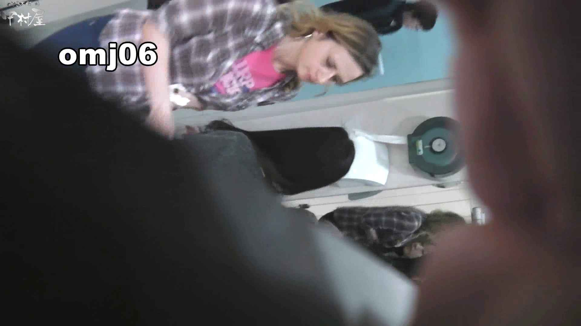 お市さんの「お尻丸出しジャンボリー」No.06 女子トイレ 盗撮われめAV動画紹介 49画像 31