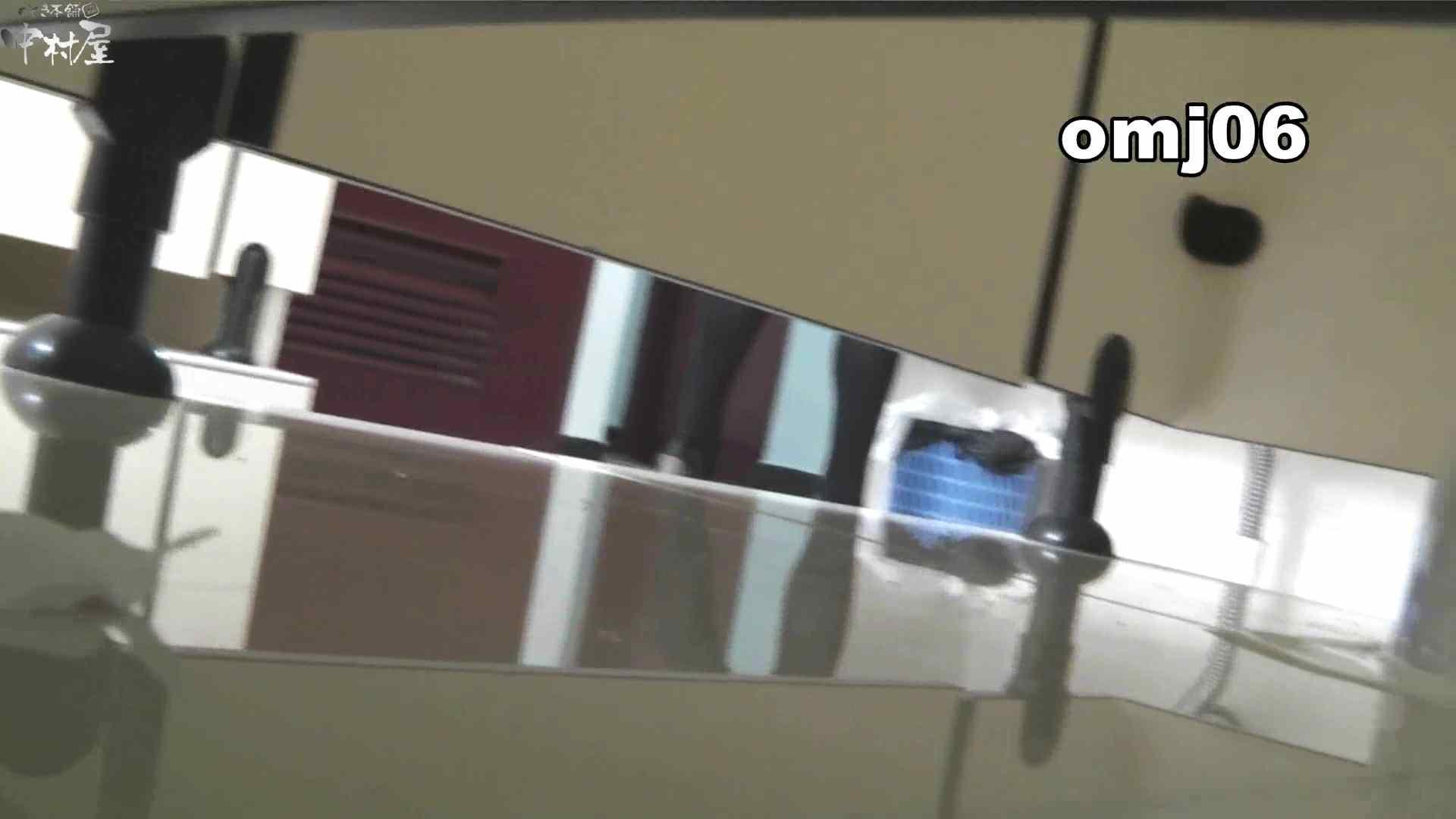 お市さんの「お尻丸出しジャンボリー」No.06 女子トイレ 盗撮われめAV動画紹介 49画像 39