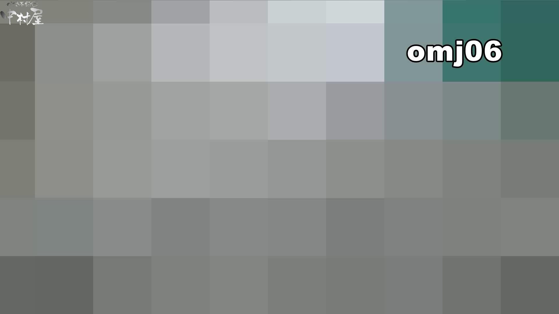 お市さんの「お尻丸出しジャンボリー」No.06 潜入 おまんこ動画流出 49画像 42
