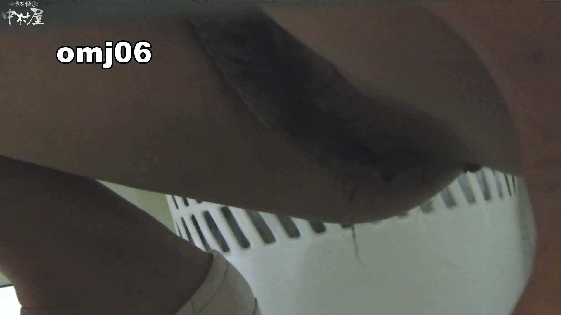 お市さんの「お尻丸出しジャンボリー」No.06 覗き放題 盗み撮りAV無料動画キャプチャ 49画像 44