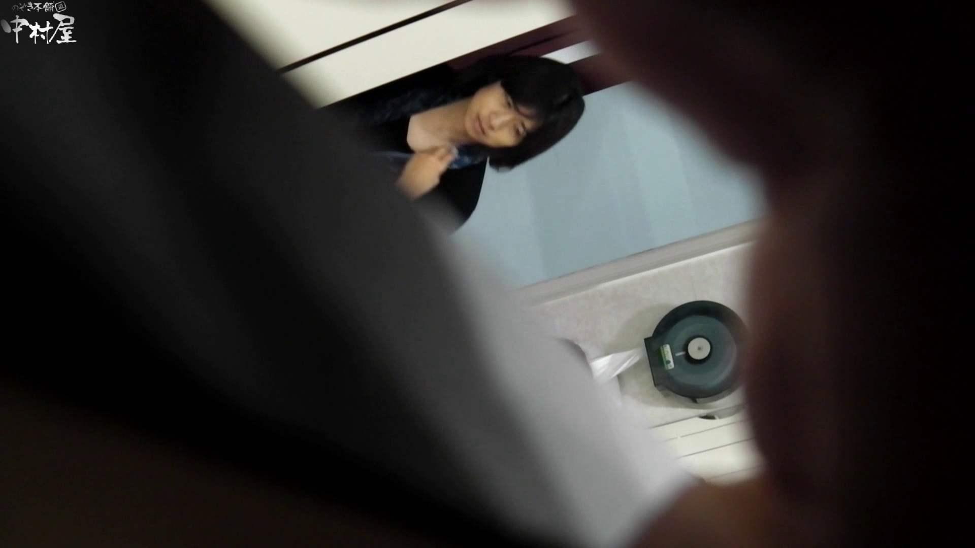 無修正エロ動画 お市さんの「お尻丸出しジャンボリー」No.08 のぞき本舗 中村屋