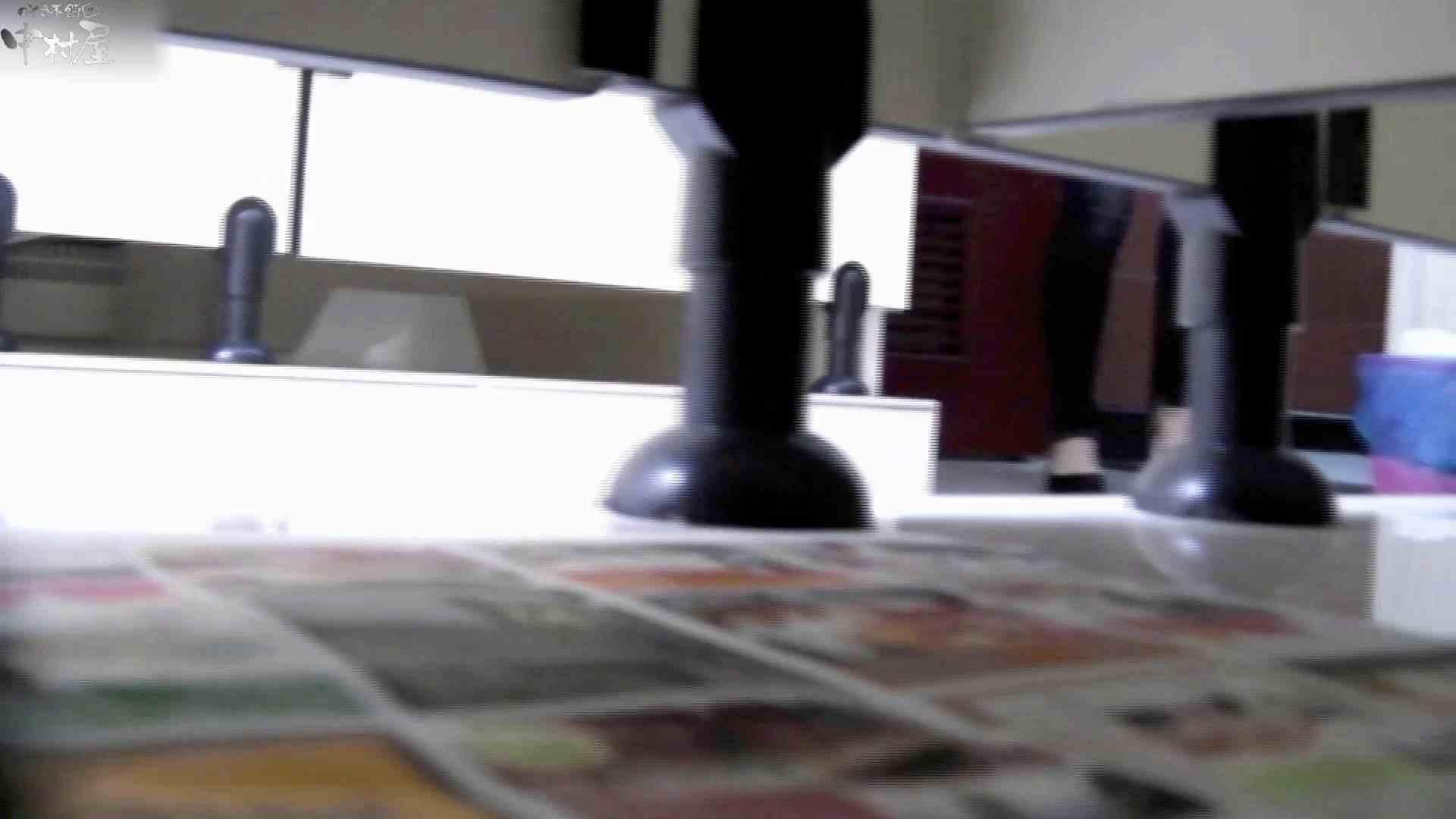 無修正エロ動画|お市さんの「お尻丸出しジャンボリー」No.13|のぞき本舗 中村屋
