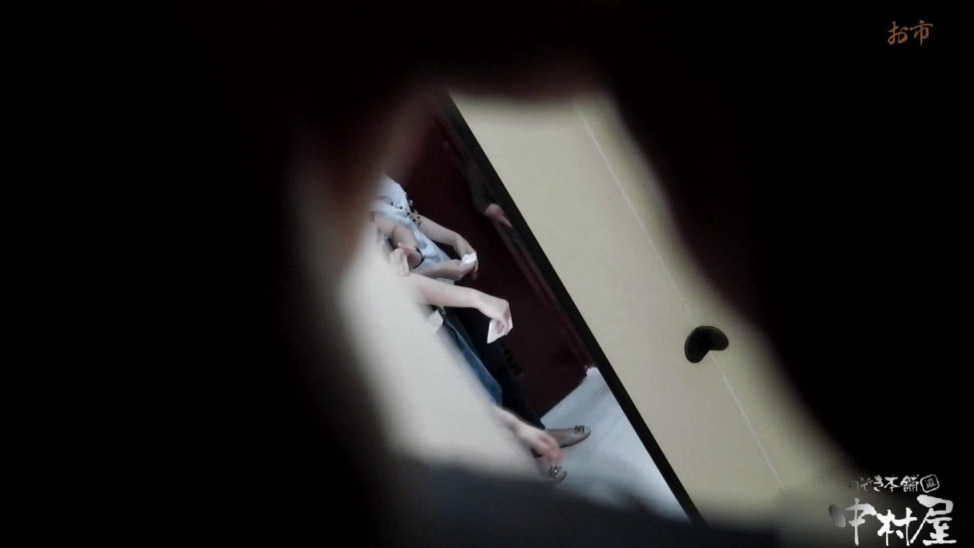 無修正エロ動画|お市さんの「お尻丸出しジャンボリー」No.15|のぞき本舗 中村屋