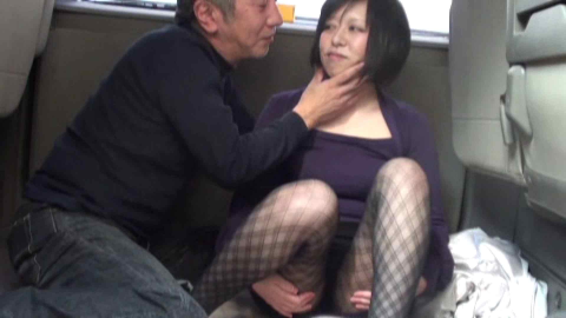三万円でどうですか? vol.02 本番 オマンコ動画キャプチャ 55画像 3