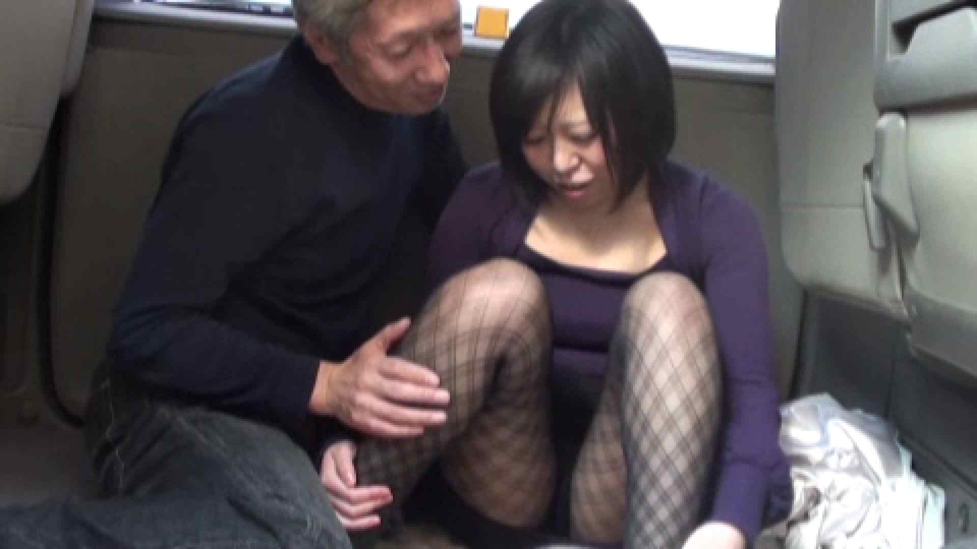 三万円でどうですか? vol.02 出会い系 おめこ無修正画像 55画像 14