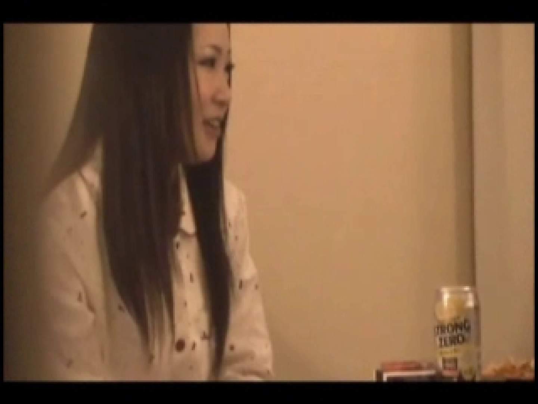 独占配信! H罪証拠DVD 起きません! vol.04 裸体 | OLセックス  48画像 1