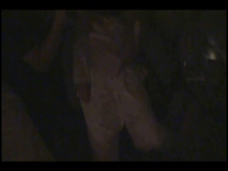 独占配信! H罪証拠DVD 起きません! vol.04 裸体  48画像 15