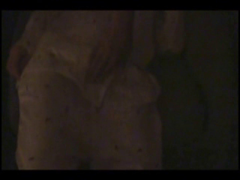 独占配信! H罪証拠DVD 起きません! vol.04 マンコ無修正 盗撮戯れ無修正画像 48画像 17