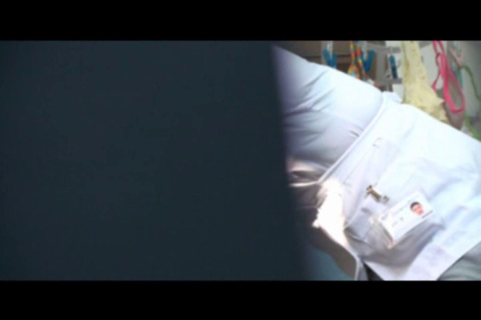 独占配信!無修正! 看護女子寮 vol.12 ナース 盗撮おまんこ無修正動画無料 67画像 19