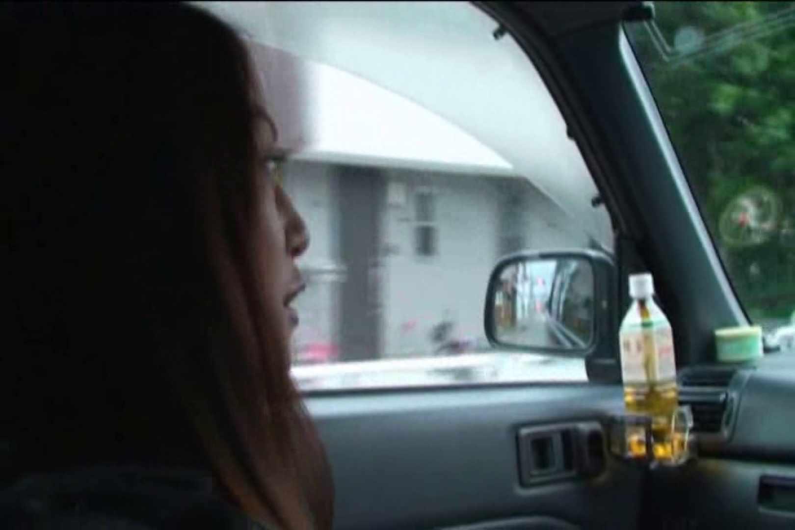 車内で初めまして! vol04 無修正オマンコ オメコ動画キャプチャ 71画像 17