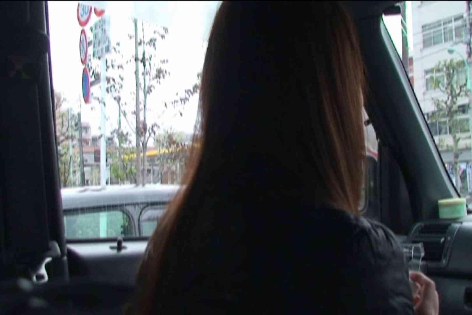 車内で初めまして! vol04 OLセックス   車  71画像 22