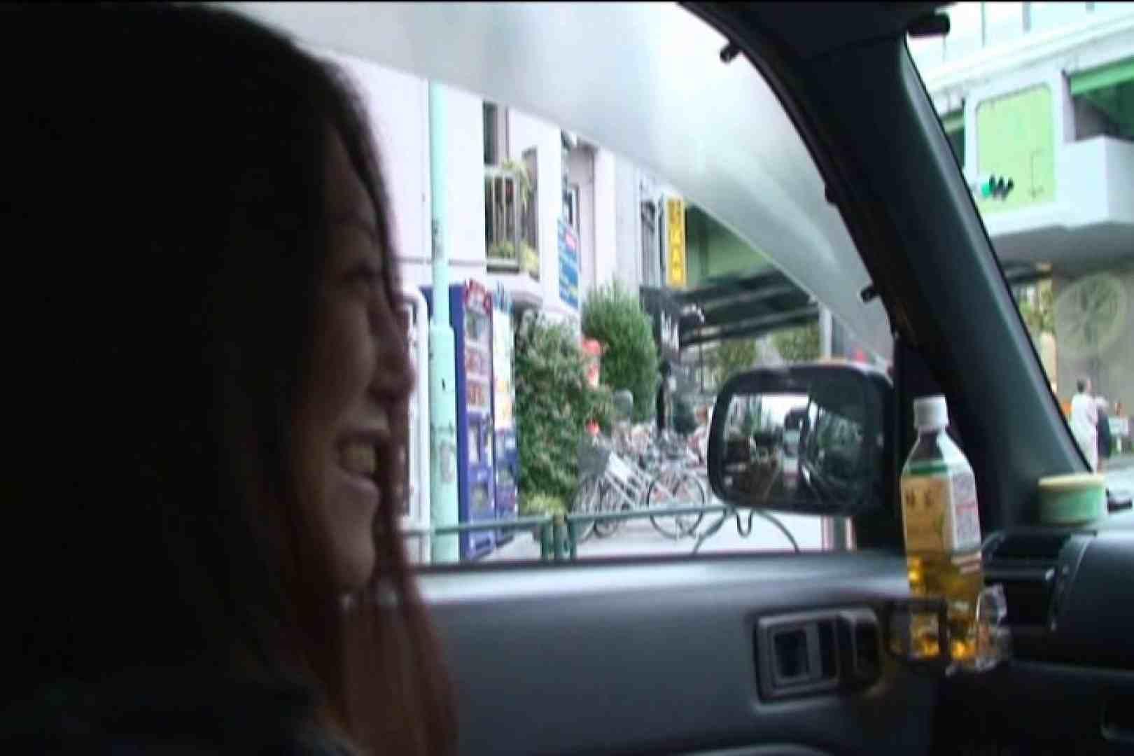 車内で初めまして! vol04 フェラ無修正 隠し撮りオマンコ動画紹介 71画像 32