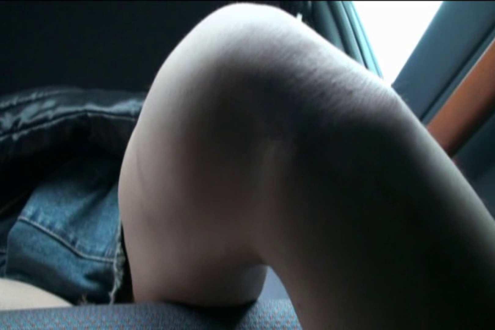 車内で初めまして! vol04 フェラ無修正 隠し撮りオマンコ動画紹介 71画像 67