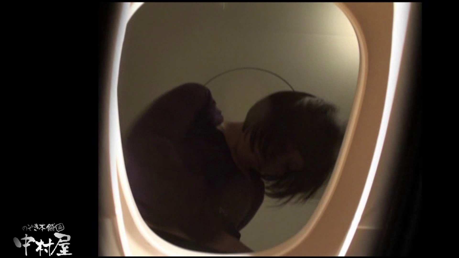 飛び出す黄金水!!!アトレ潜入 かわや盗撮 vol.01 OLセックス 盗撮アダルト動画キャプチャ 87画像 44