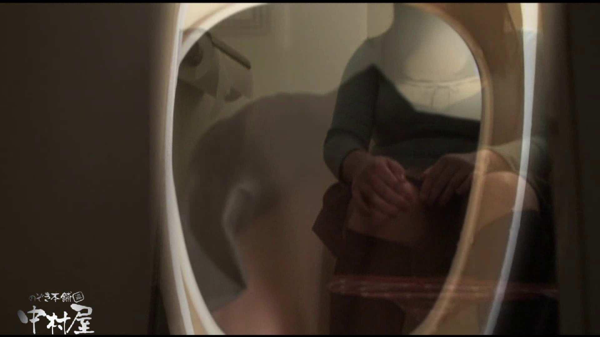 飛び出す黄金水!!!アトレ潜入 かわや盗撮 vol.03 リアル黄金水 | OLセックス  79画像 41
