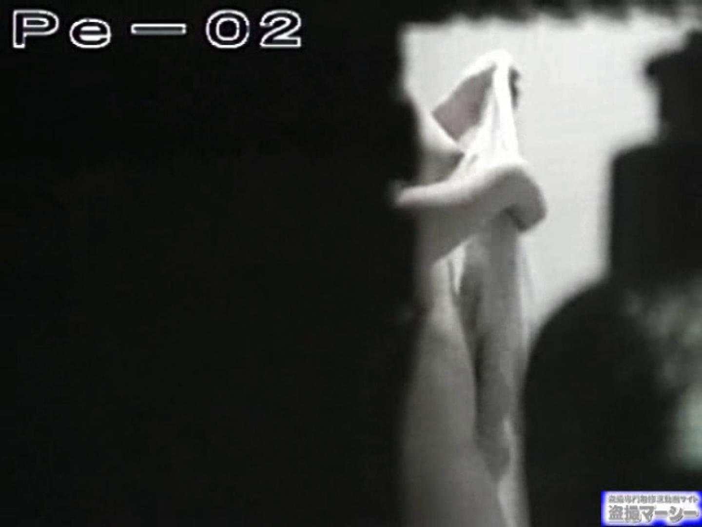 丸秘盗撮 隣の民家vol.2 OLセックス 盗撮えろ無修正画像 83画像 23
