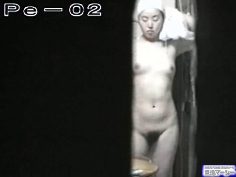 丸秘盗撮 隣の民家vol.2 盗撮  83画像 63