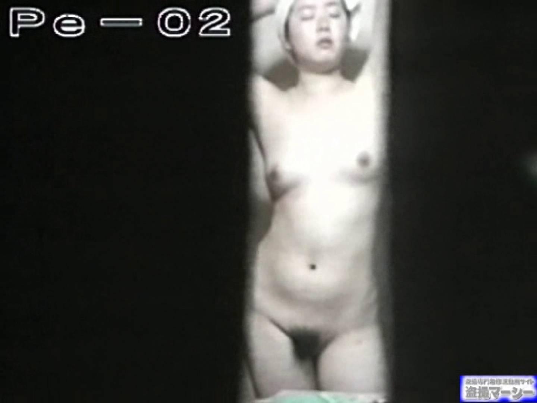 丸秘盗撮 隣の民家vol.2 盗撮  83画像 66