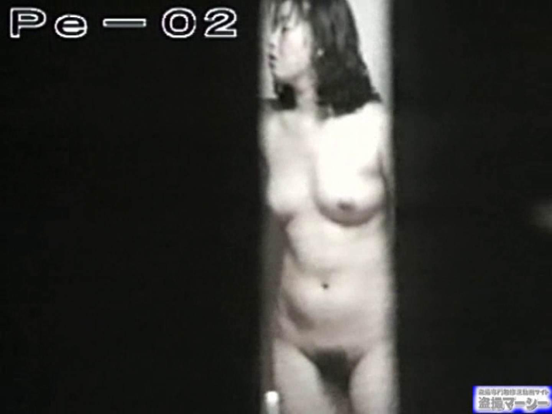 丸秘盗撮 隣の民家vol.2 OLセックス 盗撮えろ無修正画像 83画像 68