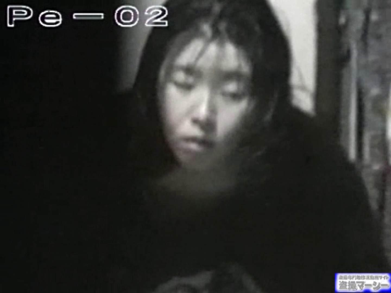 丸秘盗撮 隣の民家vol.2 盗撮  83画像 75