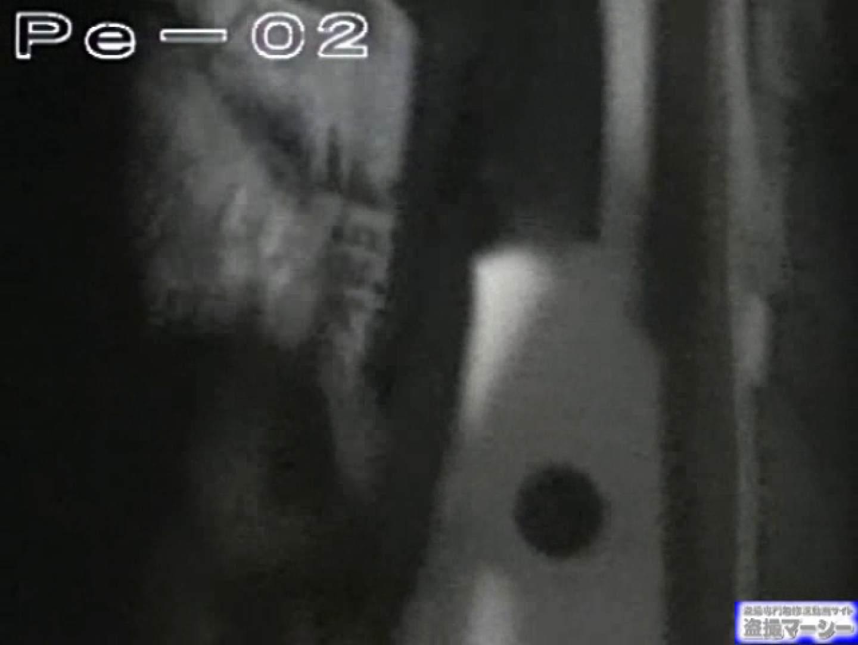 丸秘盗撮 隣の民家vol.2 OLセックス 盗撮えろ無修正画像 83画像 77
