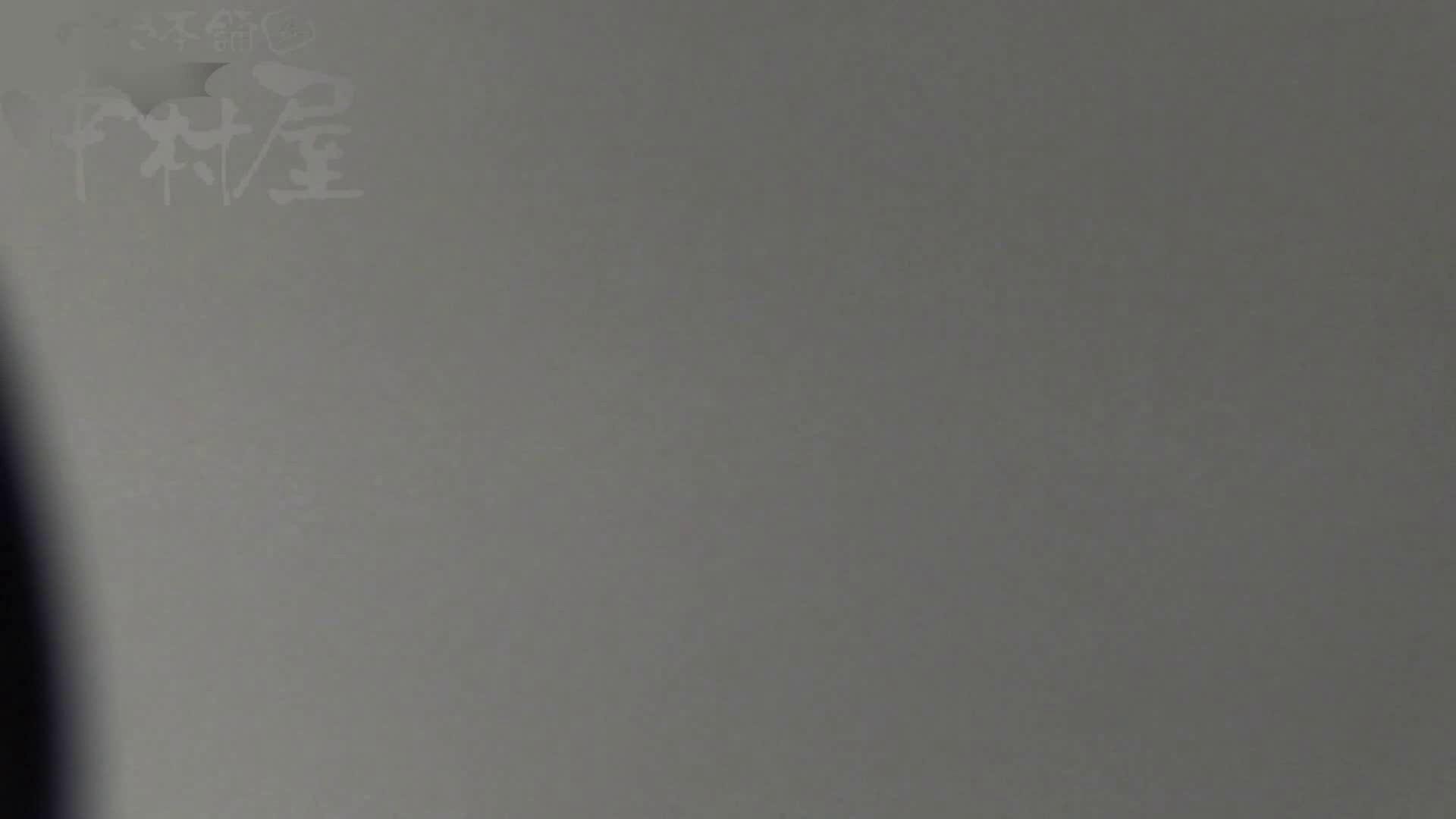 無修正エロ動画 第三体育館潜入撮File025 生理初日のJD狩り のぞき本舗 中村屋