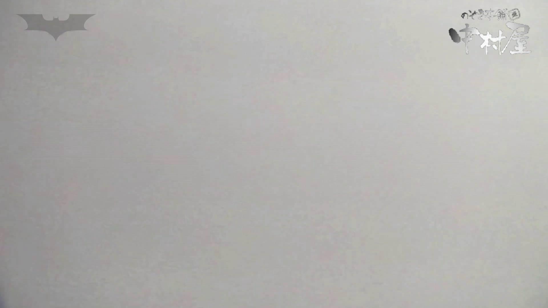 第三体育館潜入撮】第三体育館潜入撮File028 熟女特集!! 乙女 アダルト動画キャプチャ 67画像 7