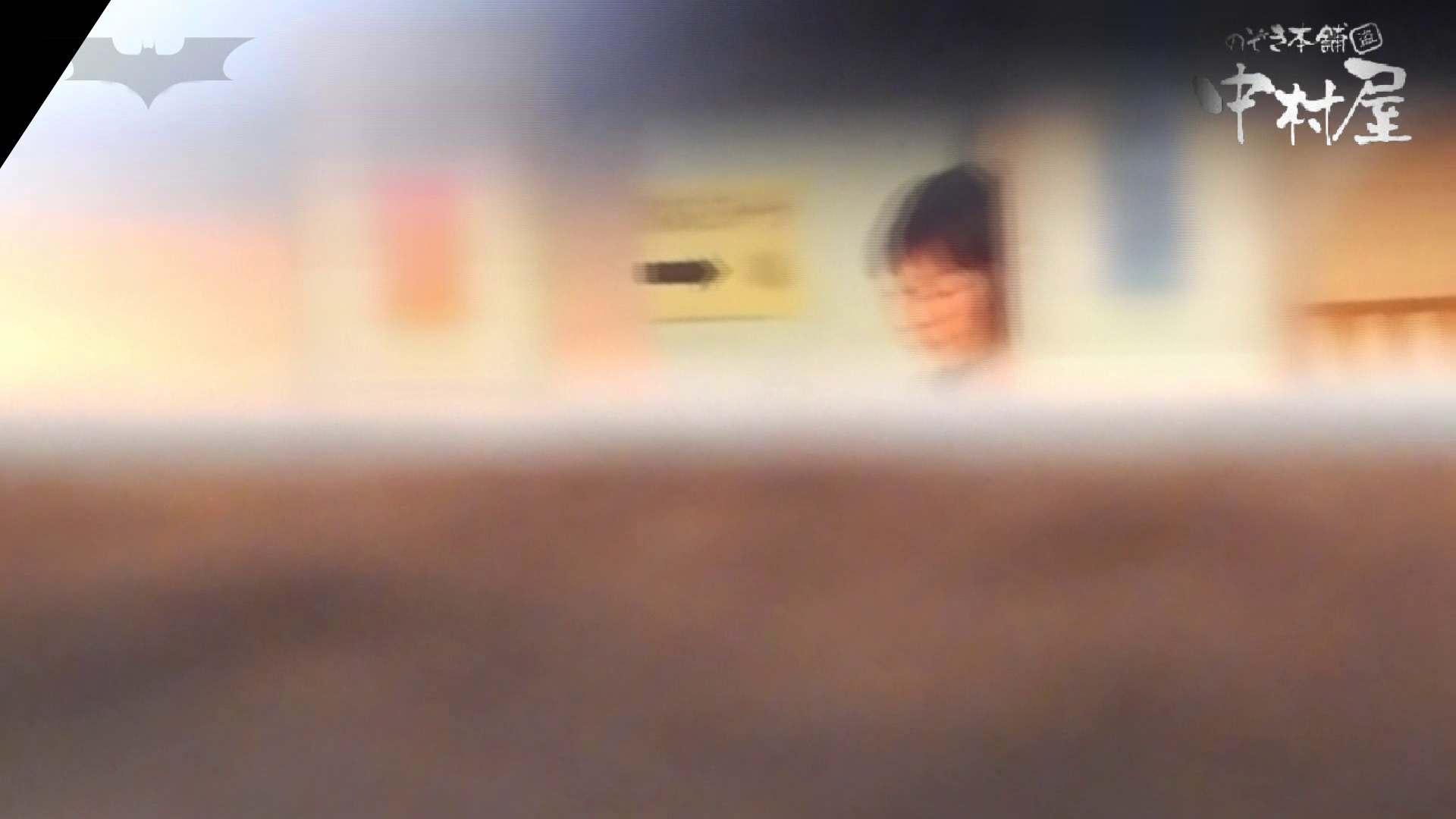 第三体育館潜入撮】第三体育館潜入撮File028 熟女特集!! 乙女 アダルト動画キャプチャ 67画像 23