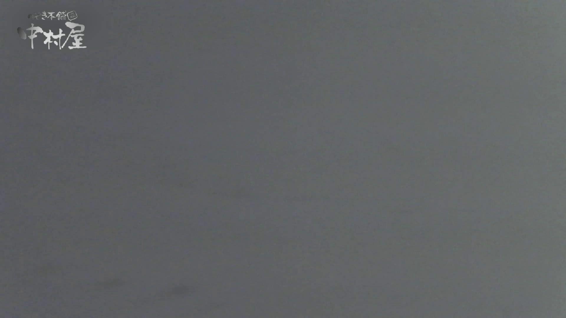 無修正エロ動画 ▲期間限定D▲第三体育館潜入撮File032 進化4!機種変更!!全員現役。前編 のぞき本舗 中村屋