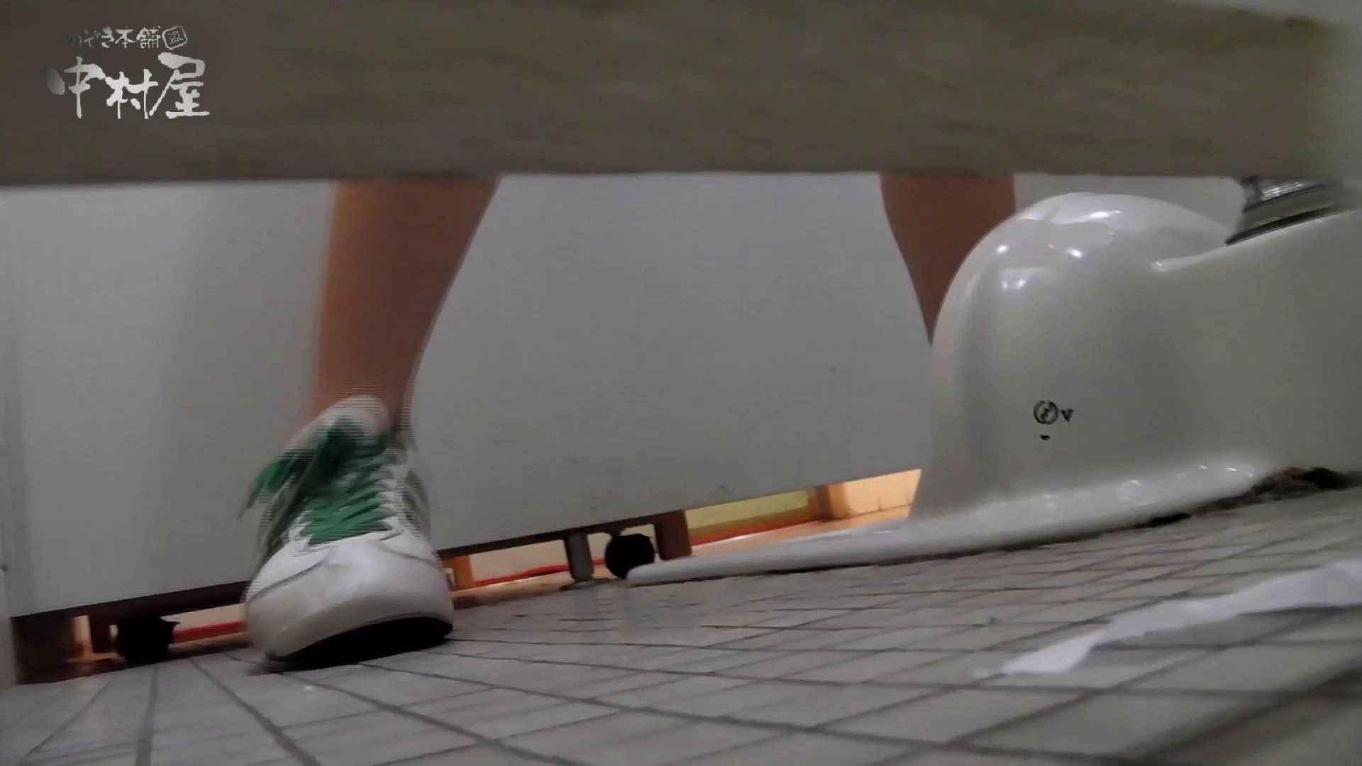 無修正エロ動画|▲期間限定D▲第三体育館潜入撮File032 進化4!機種変更!!全員現役。後編|のぞき本舗 中村屋