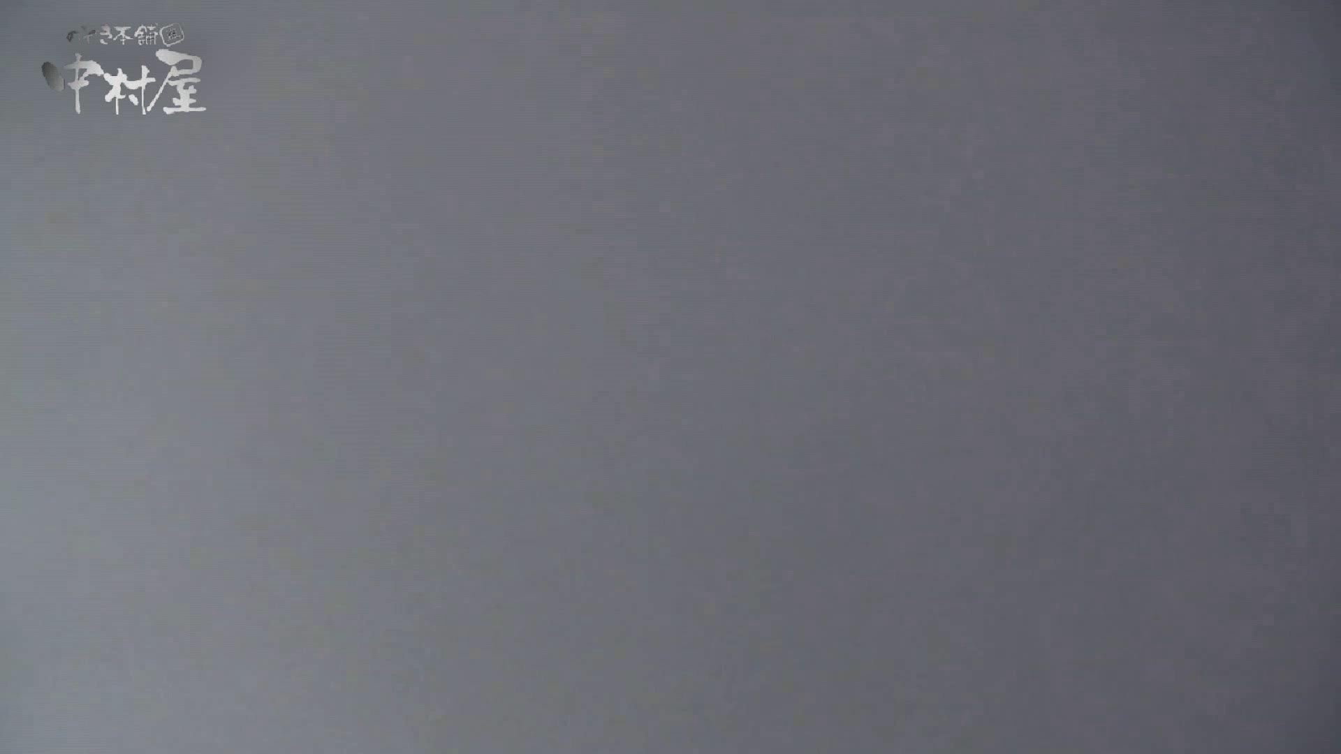 無修正エロ動画|▲期間限定D▲第三体育館潜入撮File033 【032番外編】前編|のぞき本舗 中村屋