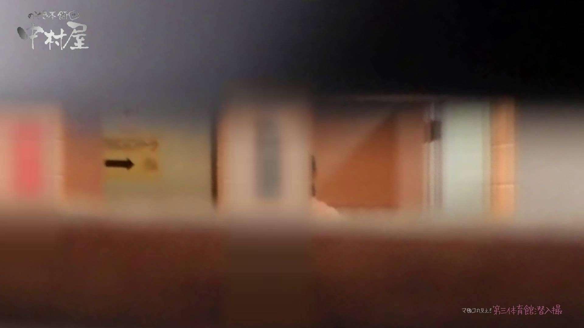 無修正エロ動画|第三体育館File038 最高作誕生!目の前の同級生に思わず美しいと嘆く現役が!後編|のぞき本舗 中村屋