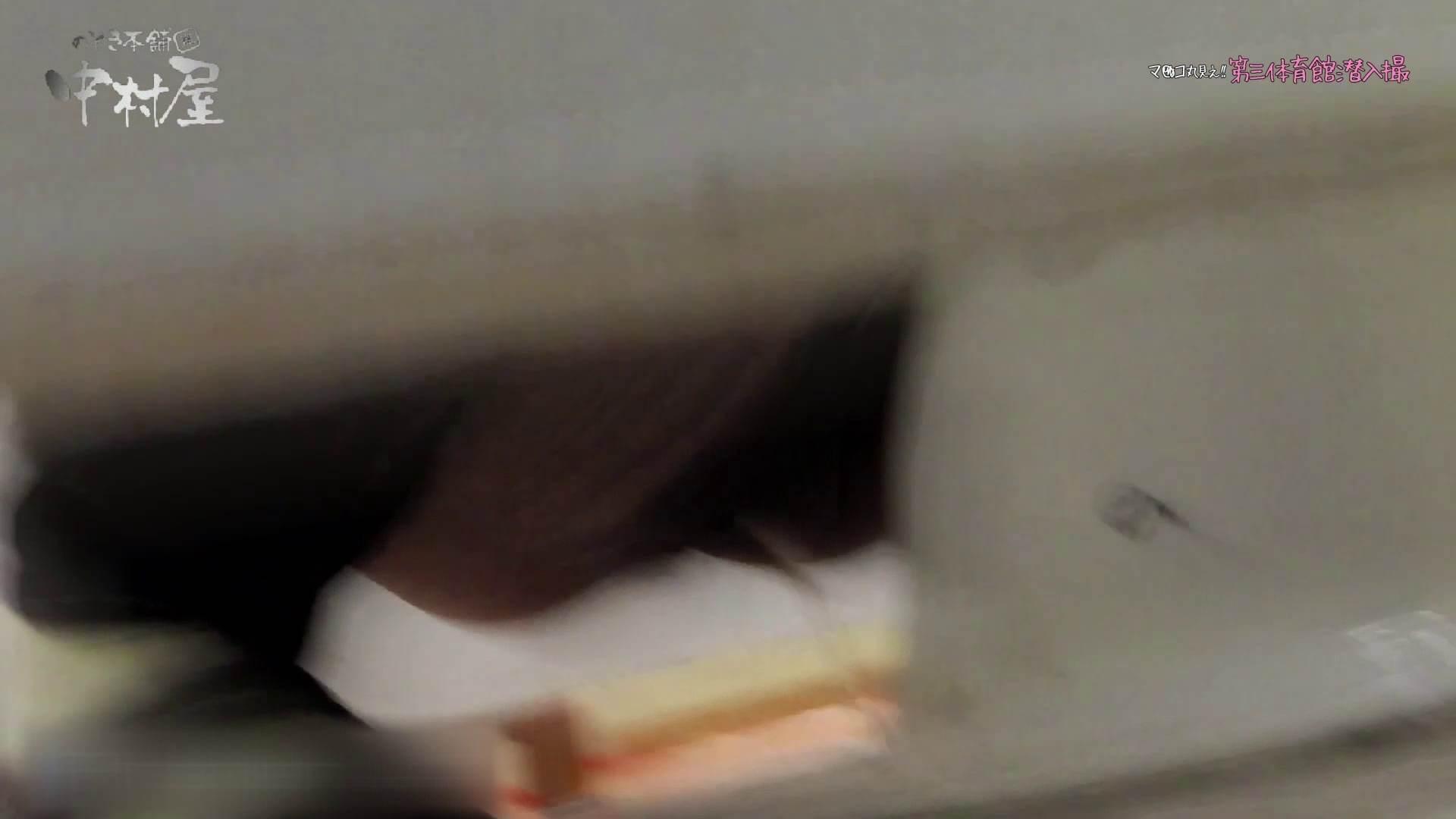 無修正エロ動画|第三体育館File044長身のバレー部員が目の前の個室に入ってくれました。後編|のぞき本舗 中村屋