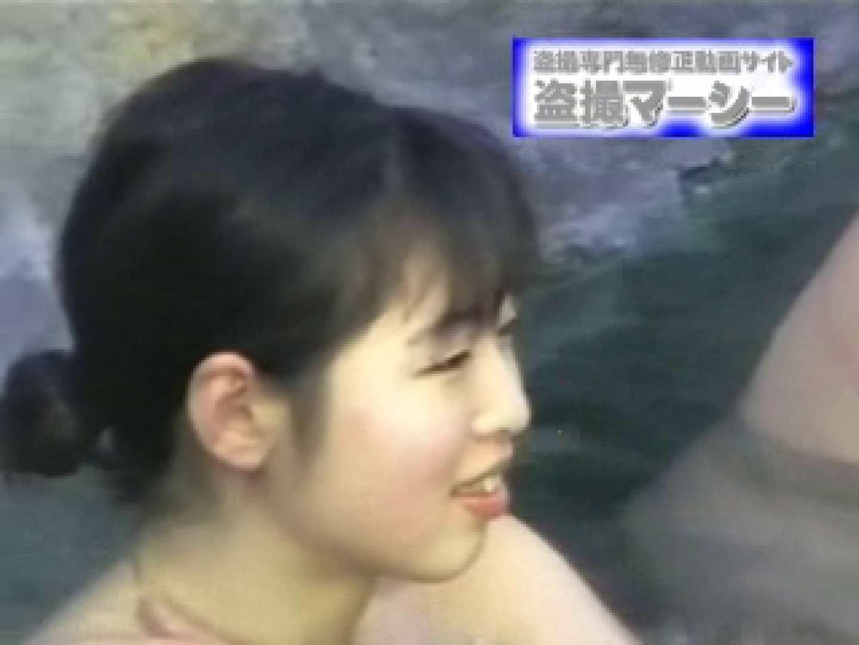 激潜入露天RTN-05 マンコ無修正 盗撮戯れ無修正画像 98画像 2