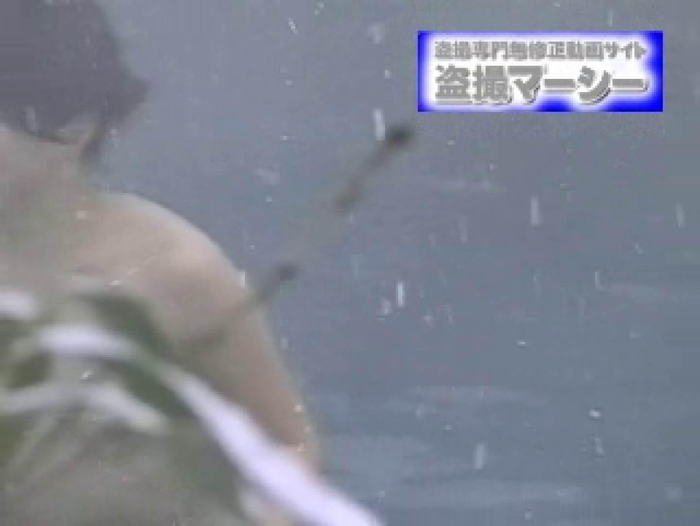 激潜入露天RTN-05 マンコ無修正 盗撮戯れ無修正画像 98画像 8