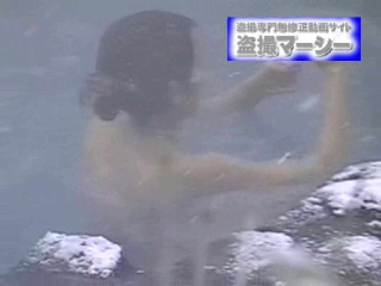 激潜入露天RTN-05 マンコ無修正 盗撮戯れ無修正画像 98画像 14