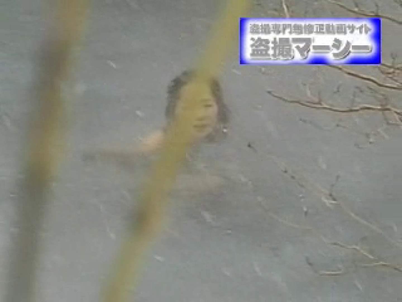 激潜入露天RTN-05 乳首ポロリ 盗撮ワレメ無修正動画無料 98画像 52