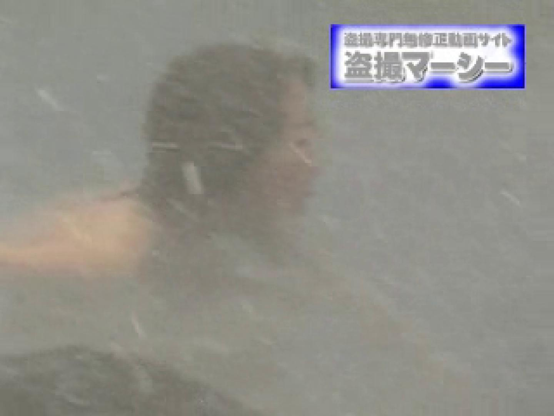 激潜入露天RTN-05 マンコ無修正 盗撮戯れ無修正画像 98画像 56