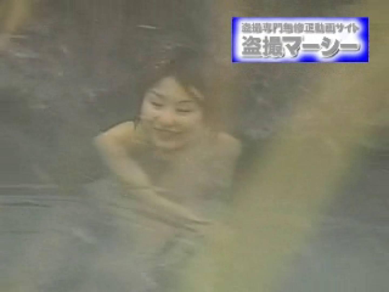 激潜入露天RTN-05 マンコ無修正 盗撮戯れ無修正画像 98画像 74