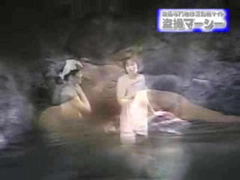 激潜入露天RTN-11 無修正オマンコ 盗撮動画紹介 65画像 7