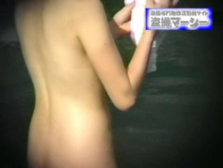 激潜入露天RTN-11 露天   マンコ無修正  65画像 29